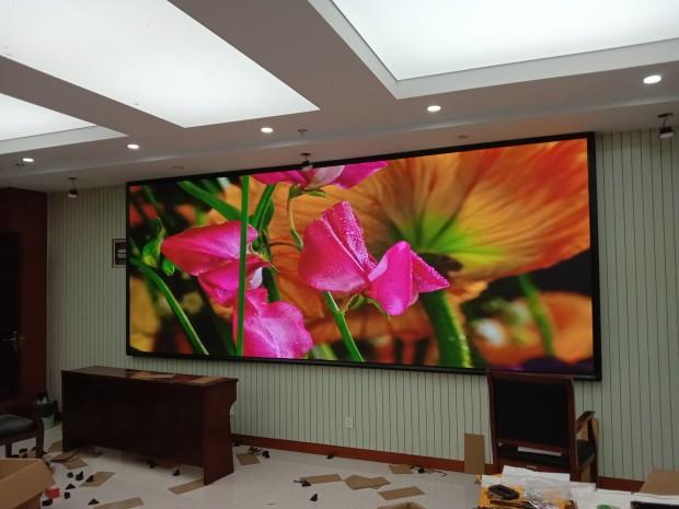 神皖能源会议室P2.0