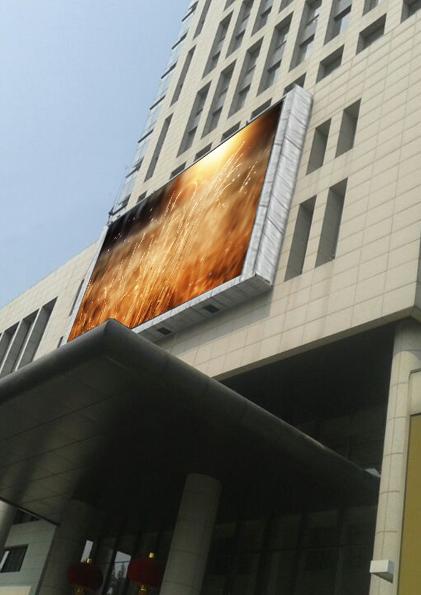 合肥行政服务中心P8户外全彩显示屏