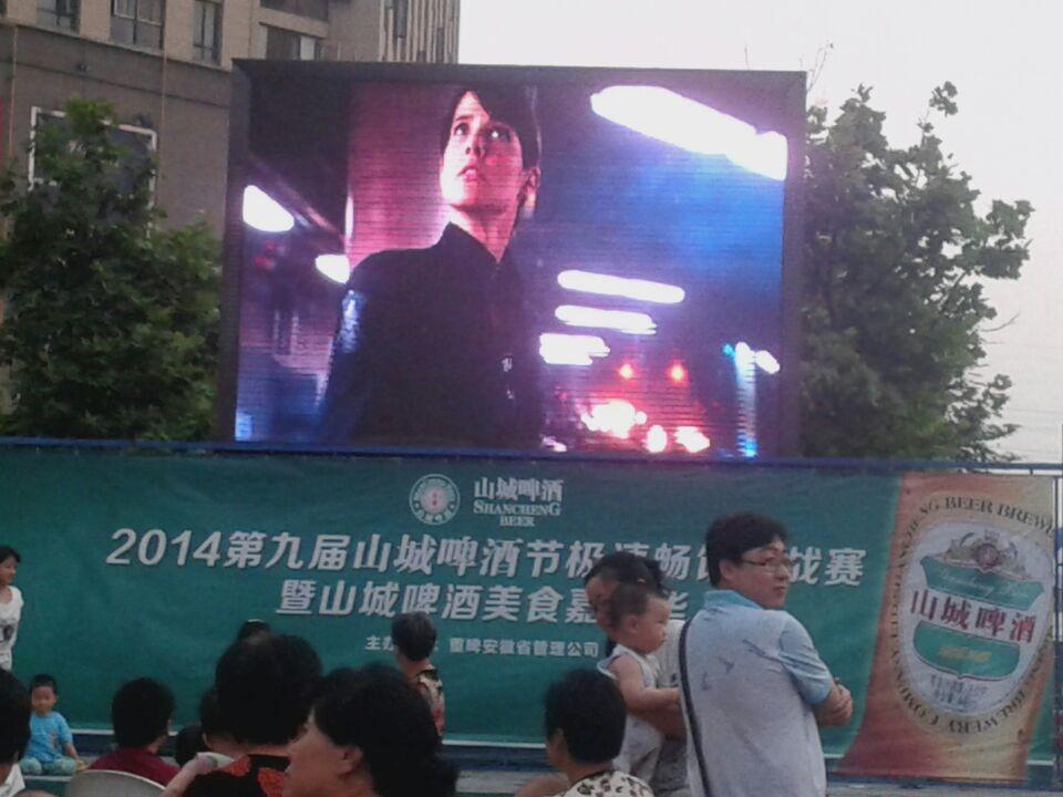 幸福大街全彩屏P8全彩显示屏