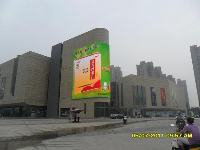 合肥商城P8广告屏