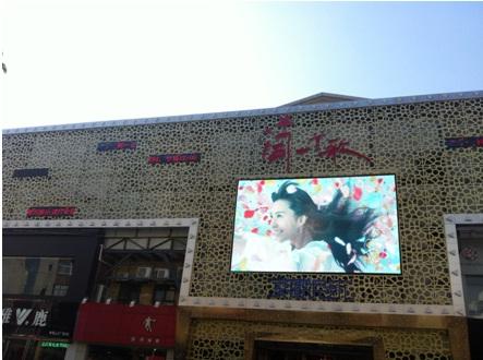 购物广场室外P6全彩屏