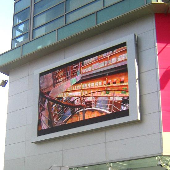 户外墙体P8全彩广告屏