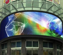 淮北办公楼室外P5全彩弧形屏