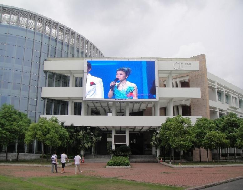 阜阳师范学院P8户外全彩显示屏