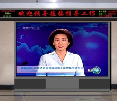 郑州万象城室内P3全彩显示屏