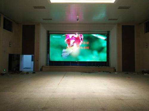 合肥大礼堂室内p4全彩显示屏