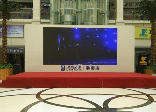 淮南居然之家室内p4全彩显示屏