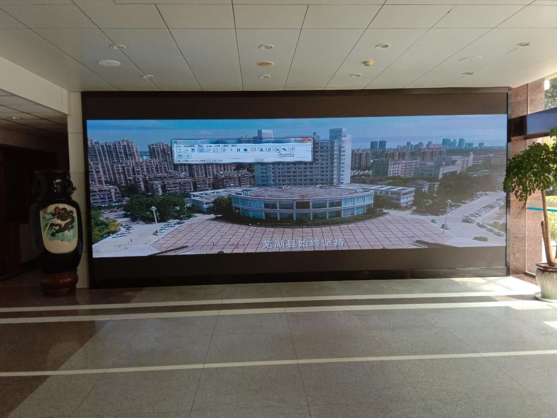 芜湖县政府室内2.0