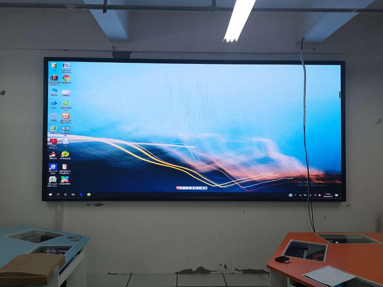 芜湖工程大学室内2.0