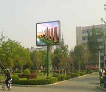 安徽蚌埠市龙子湖区安徽财经大学