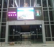 安徽省合肥中铁四局集团