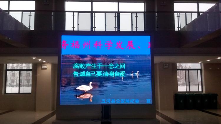 安徽省蚌埠市五河县公安局