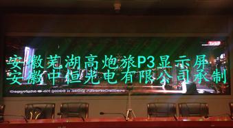 安徽芜湖高炮旅