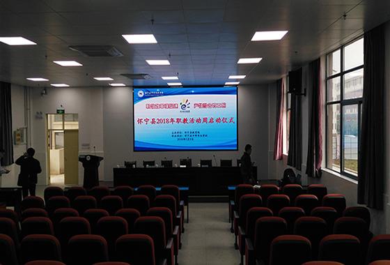 怀宁职业技术学院